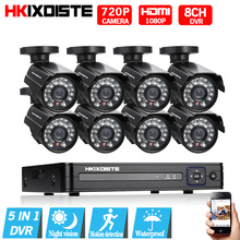 8CH CCTV System 1080P HDMI AHD 8CH CCTV DVR 8PCS 1.0 MP IR Outdoor Security Camera home factory HD Camera Surveillance System