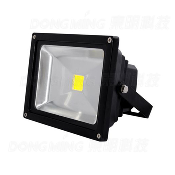 30W led floodlight IP65 waterproof RGB LED Flood Light LED spotlight with 24key Remote controller