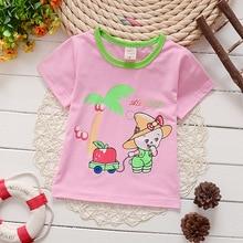 Hakoona Kids Children's Summer T-shirt New Leisure Baby Boy Girl Cartoon Shirt kids Short Sleeve T-shirt Unisex Kids Clothing