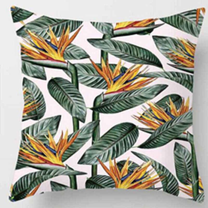 النباتات الاستوائية الأخضر يترك Monstera غطاء الوسادة s زهرة الهيسكوز غطاء الوسادة الزخرفية البيج كيس وسادة كتاني