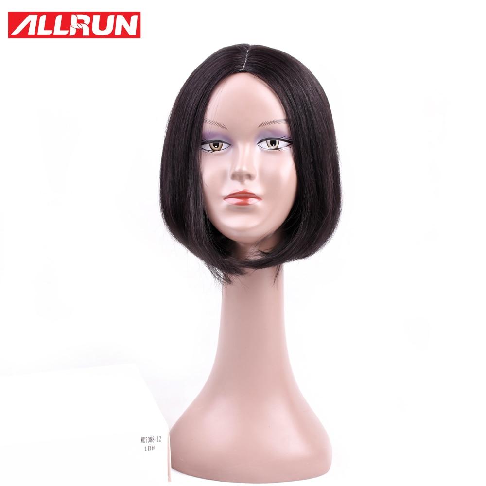 ALLRUN Peruvian Straight Non-Remy Hair Natural Color Bob Wigs Short Machine Made Human Hair Wigs Bob Wigs 130% Density