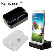 Konsmart Синхронизация данных зарядное устройство настольная подставка Док-станция для samsung Galaxy S4 S3 S5 Note 2 3 4 i9100 i9300 i9500 черный цвет