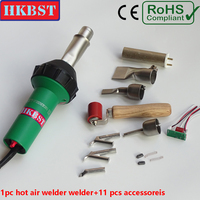 Free Shipping 110V Or 220V 1600W Handheld Hot Air Welder Gun Plastic Welding Gun Hot
