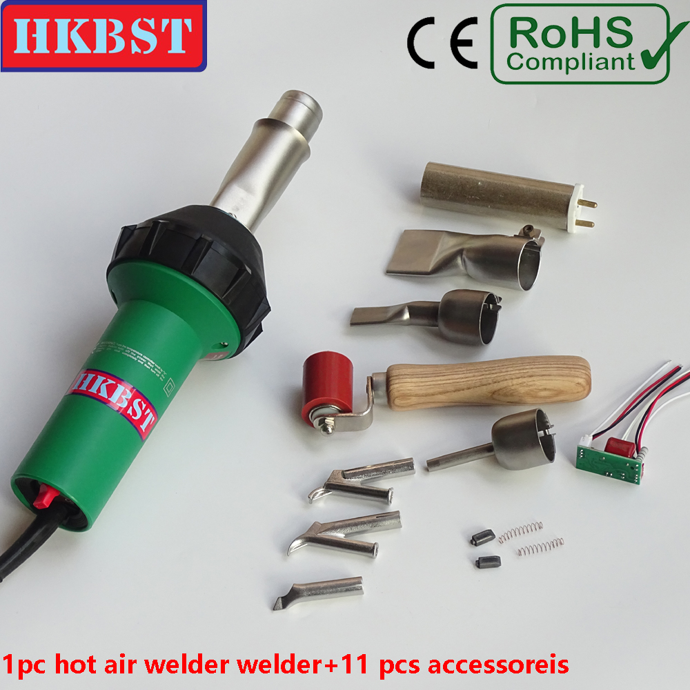 HKBST 110V or 220V 1600W hot air welder,plastic welding heat gun with 11pcs of weld tips,heat elements,silicone press rollers ems dhl fast shipping 230v 3000w heat element for for heat gun handheld hot air plastic welder gun plastic welder accessories