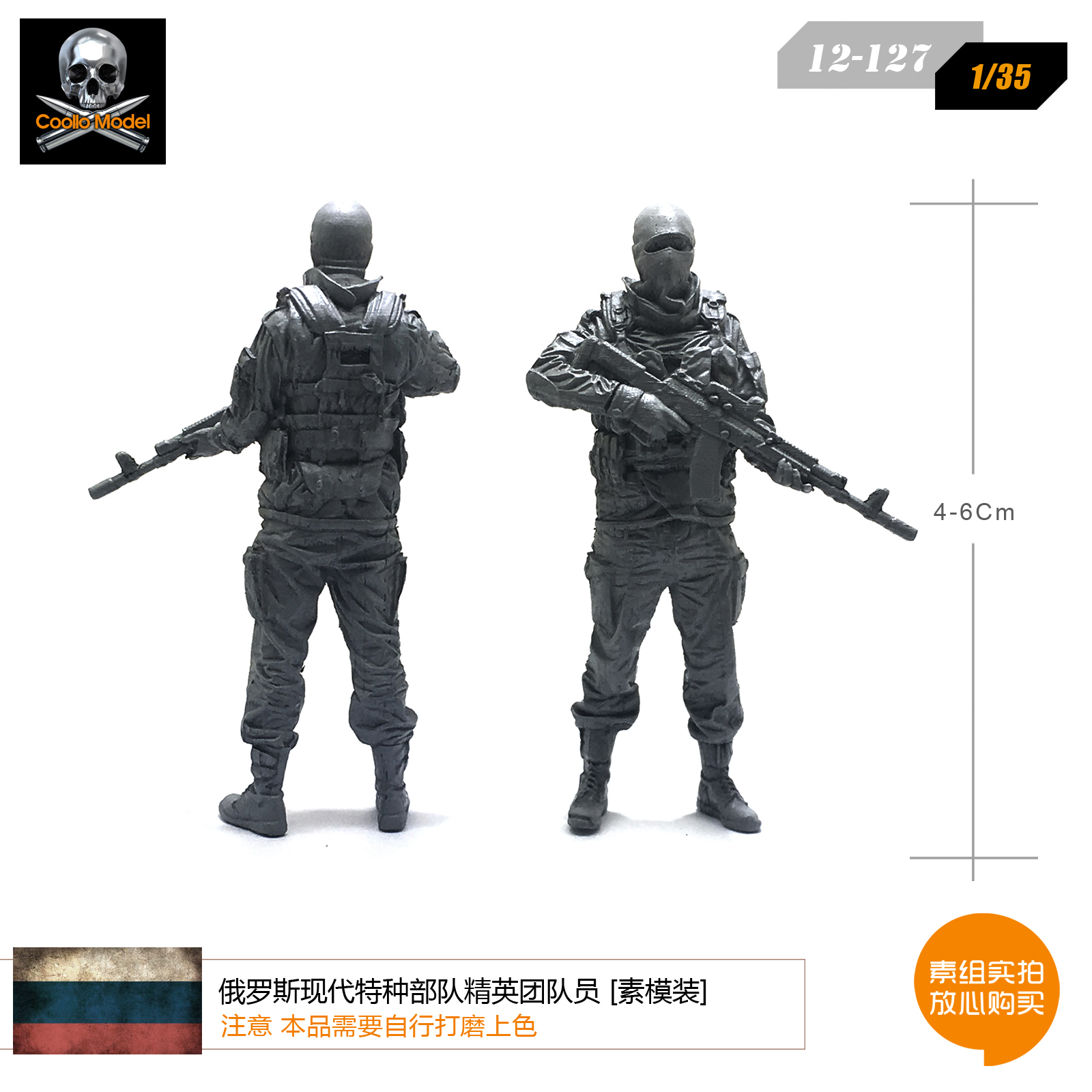 1/35 Resin Soldier Model  For Elite Team Members Of Modern Russian Special Forces Assembled 12-127