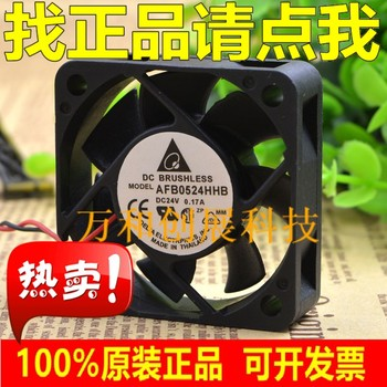 1pcs  Delta AFB0524MB 5015 24V 0.09A 5cm double ball inverter fan
