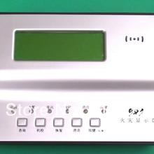 Панель ретранслятора с микропроцессорным управлением пожарный ЖК-дисплей