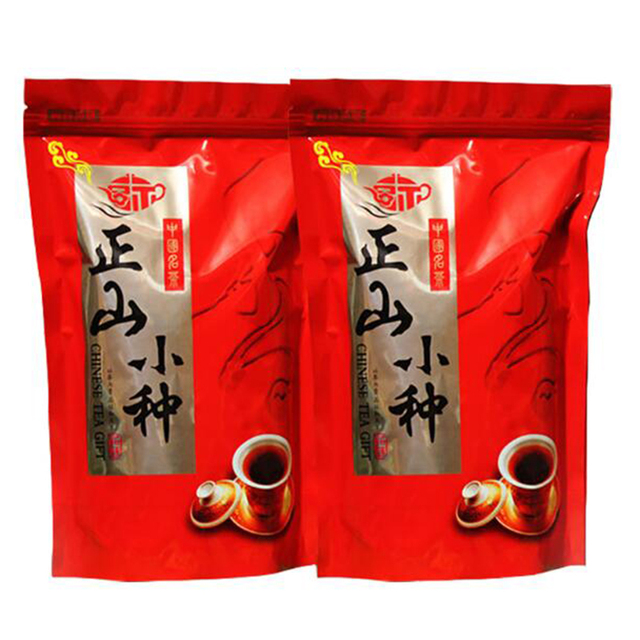 Famous Chinese 250g Black Tea Quality  Health Care Dry Tea Protect Teeth Tasty Good Drinking With Family