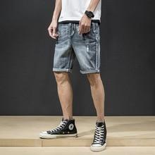 58fca22e76 Asstseries Summer Denim Shorts Male Jean Bermuda Skate Board Harem Mens  Jogger Ankle