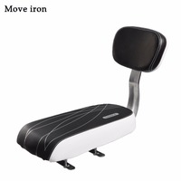 Bicycle Back Seat PU Leather Cover Bike Rack Cushion For Children Kid S Seat With Back