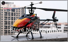 V913 New package big 2.4G 4 channle single blade rc helicopter