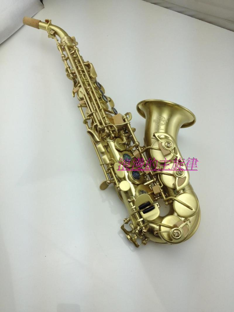 малый саксофон
