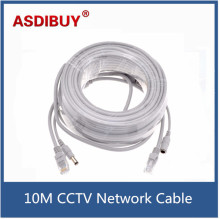 10M Gray CAT5/CAT-5e Ethernet Cable RJ45+12V DC Power 2.1×5.5mm CCTV Network Lan Cable For System IP Cameras