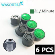 6 PCS water saving faucet aerator 2L minute 24mm male 22mm female thread size tap device bubbler free shipping welcome wholesale