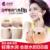 Colchón de Aire Crema BB Fundación Cosméticos Faciales Maquillaje Cara Corrector Crema CC BB Base de Maquillaje Profesional A Prueba de agua