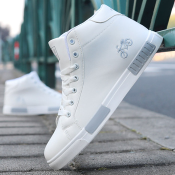 White High-Top Waterproof Leather Shoes 1