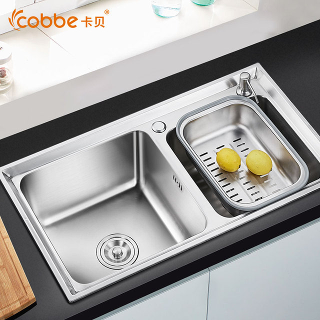 Brushed Shining Stainless Steel Double Sinks With Basket Tank ...
