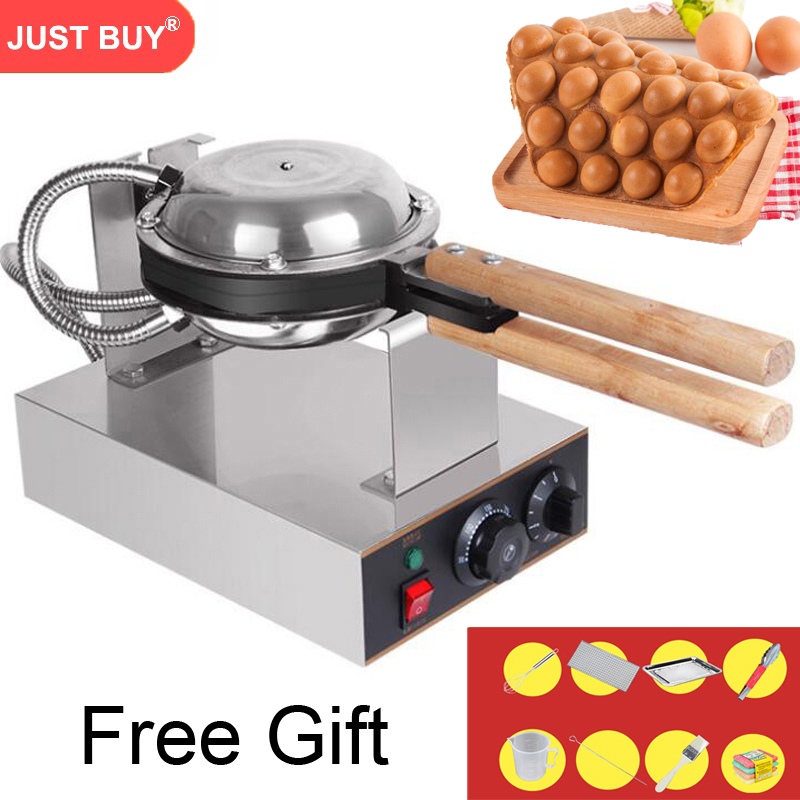 220V 110V commercial electric Chinese Hong Kong eggettes puff cake bubble waffle pan iron maker machine