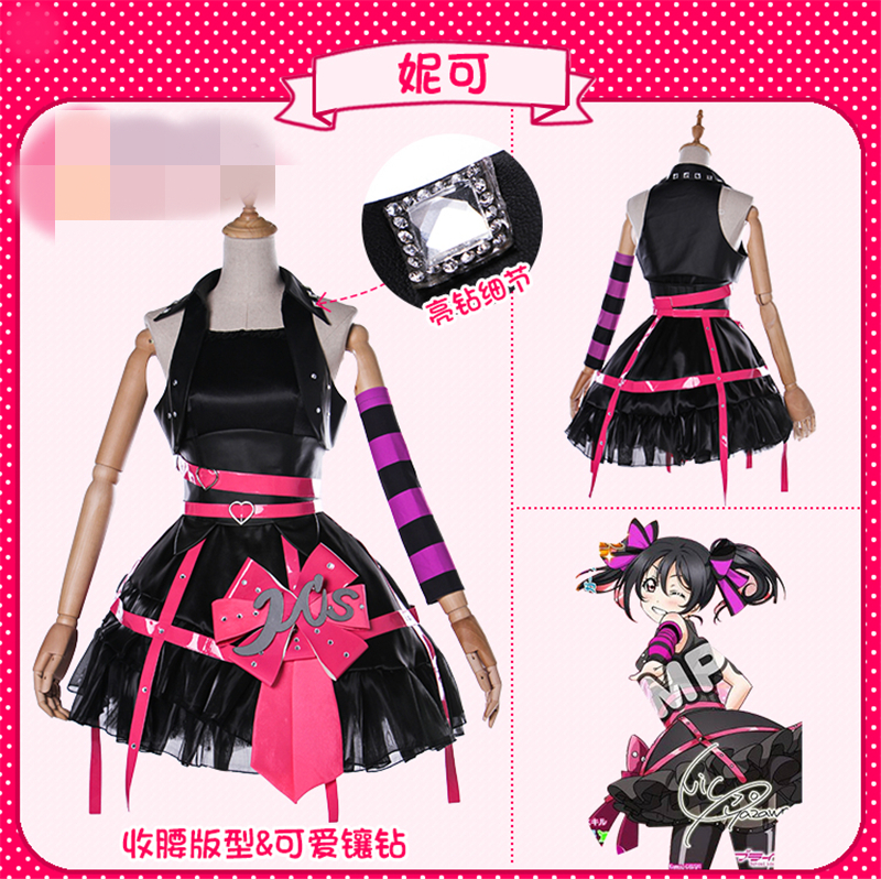 Lovelive! All Member Arcade Game 3th Generation Nico Yazawa Cos Halloween Party Uniform  ...