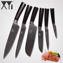 hot deal buy xyj 7cr17 stainless steel knives chef slicing santoku utility paring damascus pattern kitchen knives  accessories cooking knife