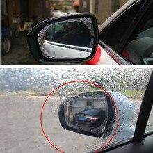 Автомобильное зеркало заднего вида дождь и противотуманная пленка для priora renault clio 2 hyundai i20 golf mk2 clio 2 subaru xv renault clio 4