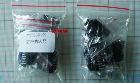 50pc/Lot Network Resistor kit 9pin 101 471 102 472 103 resistor array pack 5value*10pc
