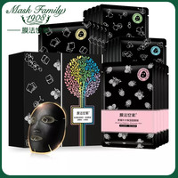 Mask Family 4 in 1 Moisturizing Facial Mask Sticks Brightening Complexion Cleansing Shrinking Pore for Men Women