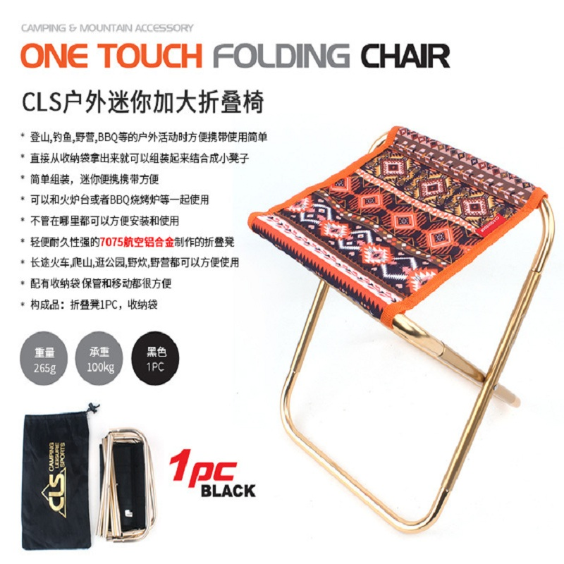 Outdoor folding stool 7075 aluminum alloy adult mini portable barbecue fishing chair train stool MazarOutdoor folding stool 7075 aluminum alloy adult mini portable barbecue fishing chair train stool Mazar