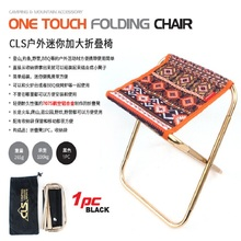 Outdoor folding stool 7075 aluminum alloy adult mini portable barbecue fishing chair train stool Mazar