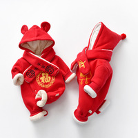 Chinese Tang Suit Baby Winter Thickness Bodysuits & One Piece Jumpsuits Onesie Scarves Gift baby clothes new born baby clothes