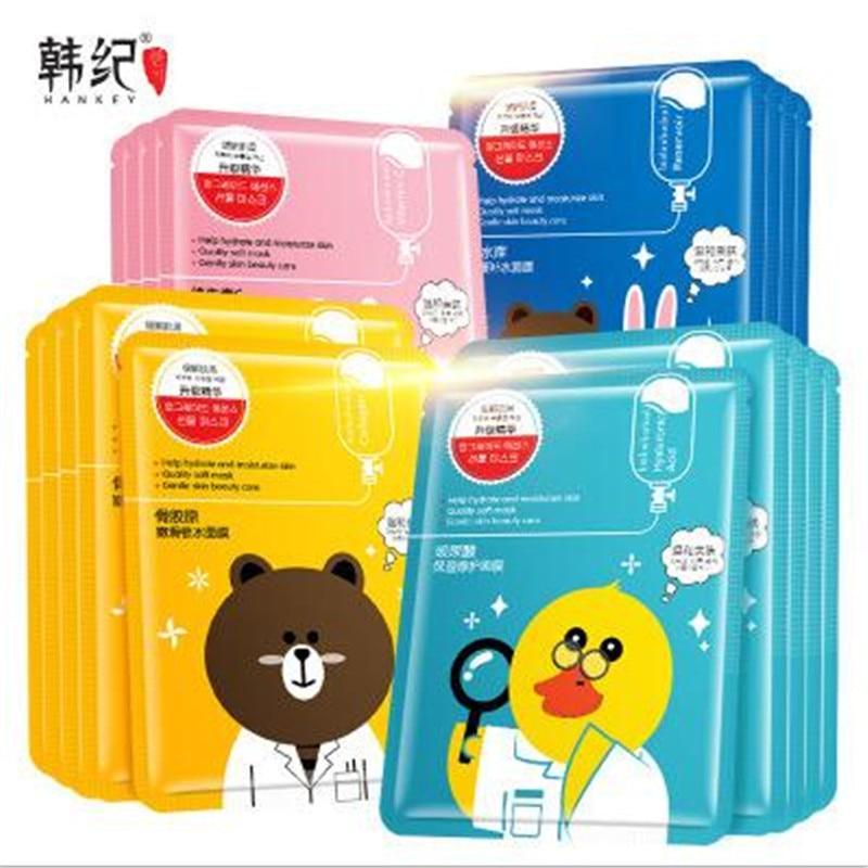 HENKI vitamine C collageen, hyaluronzuur reservoir gezichtsmasker voor huidverzorging masker hydraterende voedende gladmakende huid