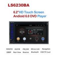 HD 1024X600 2Din 4 ядра 2 ГБ Оперативная память 32 ГБ Встроенная память Android 6.0.1 Car DVD gps навигации плеер стерео радиоприемник 2 Din универсальный