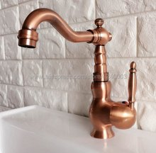 Basin Faucets Antique Red Copper Bathroom Faucet Mixer Tap Single Handle Hot & Cold Washbasin Knf404