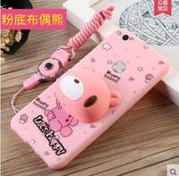Phone Cases For Huawei Honor 8 Lite 3D Cute Cartoon Ice Cream Soft TPU Silicone Back