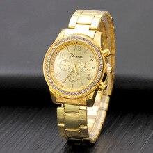 Geneva Three-Eye Diamond-inlaid Alloy Watches Women Steel Belt Leisure