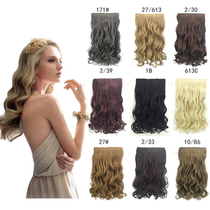 Long Brown Blonde High Density Synthetic Hair Wig sex toy doll For Black/White Women Glueless Wavy Cosplay Exotic Accessories