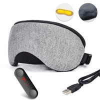 Portable 3D Sleep Eye Mask Cover Aid Sleep Blindfold USB Heated Cotton Surface Eye Mask For Sleep SPA Soft Adjustable Bandage