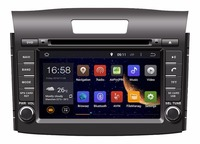 Quad Core Android Two Din Car DVD Player For Honda CRV 2012 Car GPS Navigation Stereo