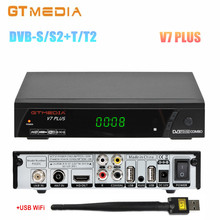 Genuine] GTMEDIA V7 PLUS HD 1080P DVB-S/S2+T/T2 Satellite TV Receiver, Supports H.265 PowerVu,Biss Key