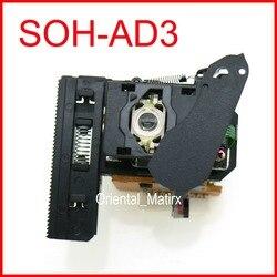 Darmowa wysyłka SOH AD3 optyczny Pick UP JVC AH30 00007A sodad3 osłona przeciwpyłowa soczewka lasera optyczny Pick up w Dyski optyczne od Komputer i biuro na
