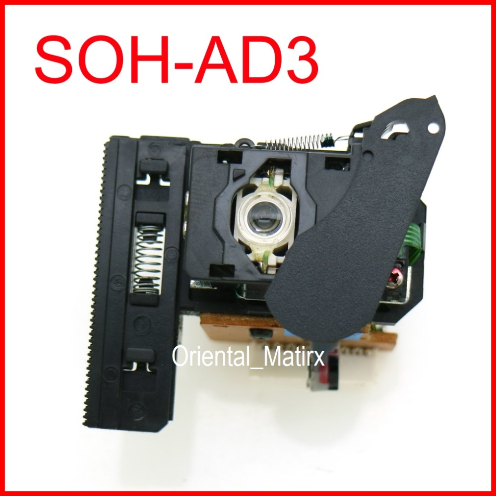 Free Shipping SOH-AD3 OPtical Pick UP JVC AH30-00007A SOHAD3 Dust Cover Laser Lens Optical Pick-up