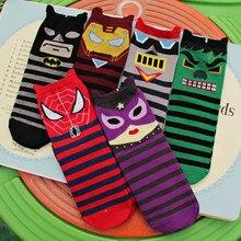 Новинка, в форме супергероев, Капитан Америка, Железный человек, Человек-паук, милые Мультяшные повседневные хлопковые носки-тапочки harajuku EUR39-44