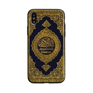 Image 4 - ערבית קוראן אסלאמי ציטוטים מוסלמי חדש יוקרה טלפון רך סיליקון מקרה עבור iPhone 8 7 6 6S בתוספת X XR XS מקסימום 11 12 פרו מקסימום כיסוי