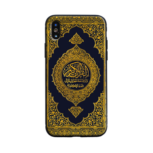 Image 4 - Corano in arabo islamico citazioni musulmano Nuovo telefono cellulare Di Lusso della cassa Molle Del Silicone per il iPhone 8 7 6 6S Plus X XR XS MAX 11 12 pro max Copertura