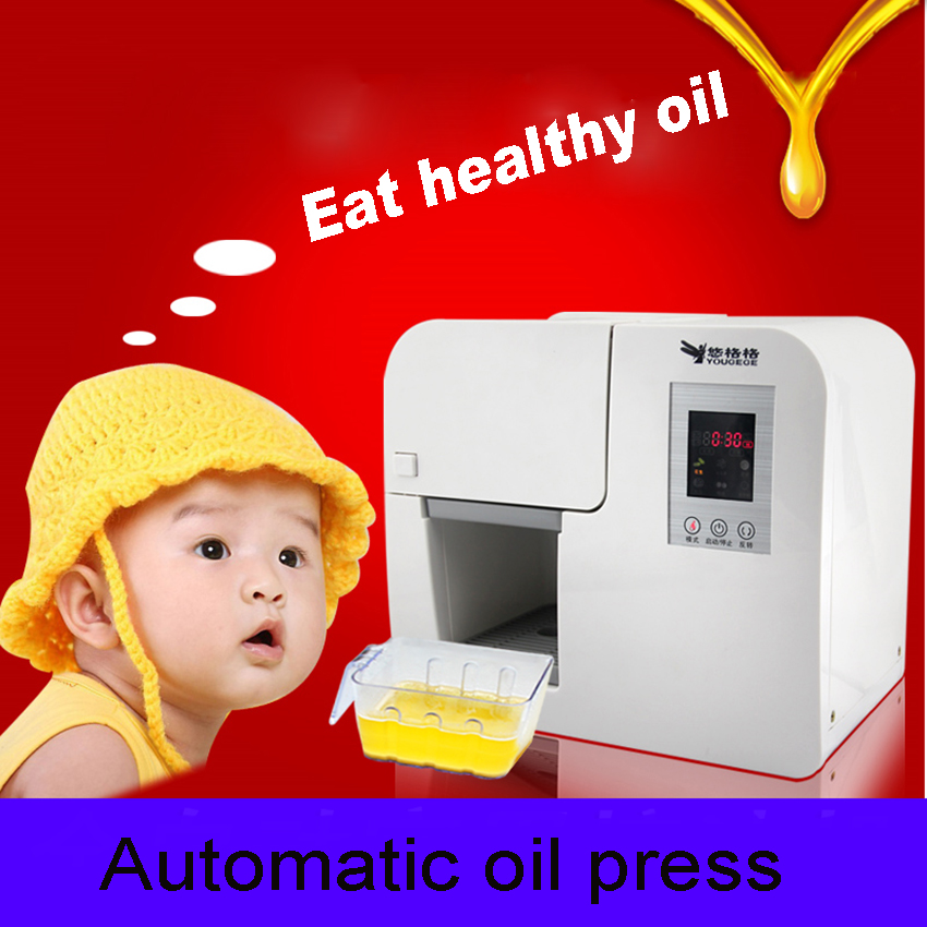 1PC 220V hot and cold home oil press machine peanut olive oil press machine high oil extraction rate jiqi automatic industrial oil press machine press preheat oil presser 220v 110v peanut soybean high extraction rate household
