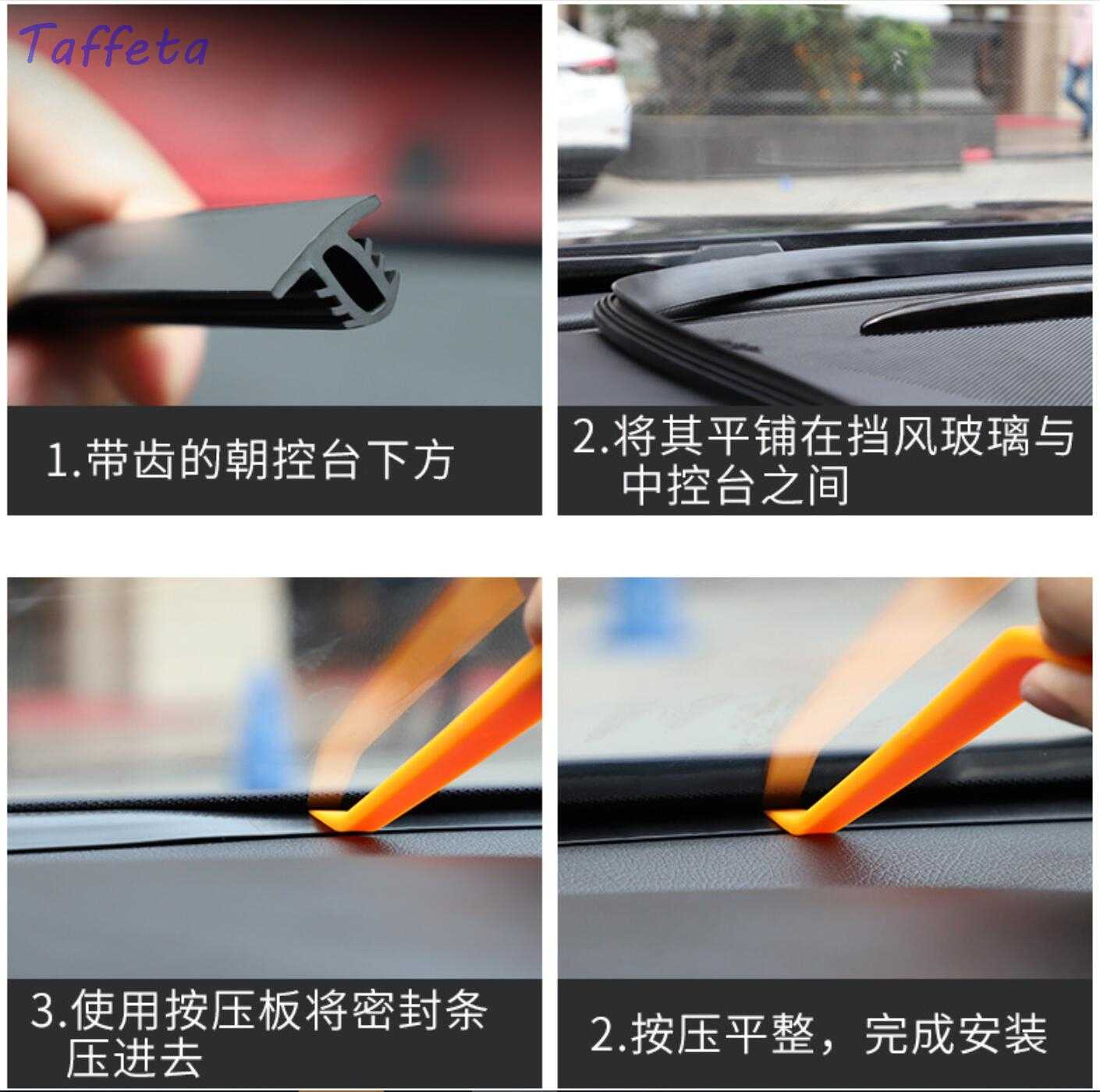 Universal Self Adhesive Auto Rubber seal,Weatherstrip for Car Window and Door,Engine Cover Soundproofing SongZhi 13 FT 4 M