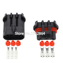 10PCS 3 hole jacket car equipped with connectors connector terminals DJ70382A-6.3-21