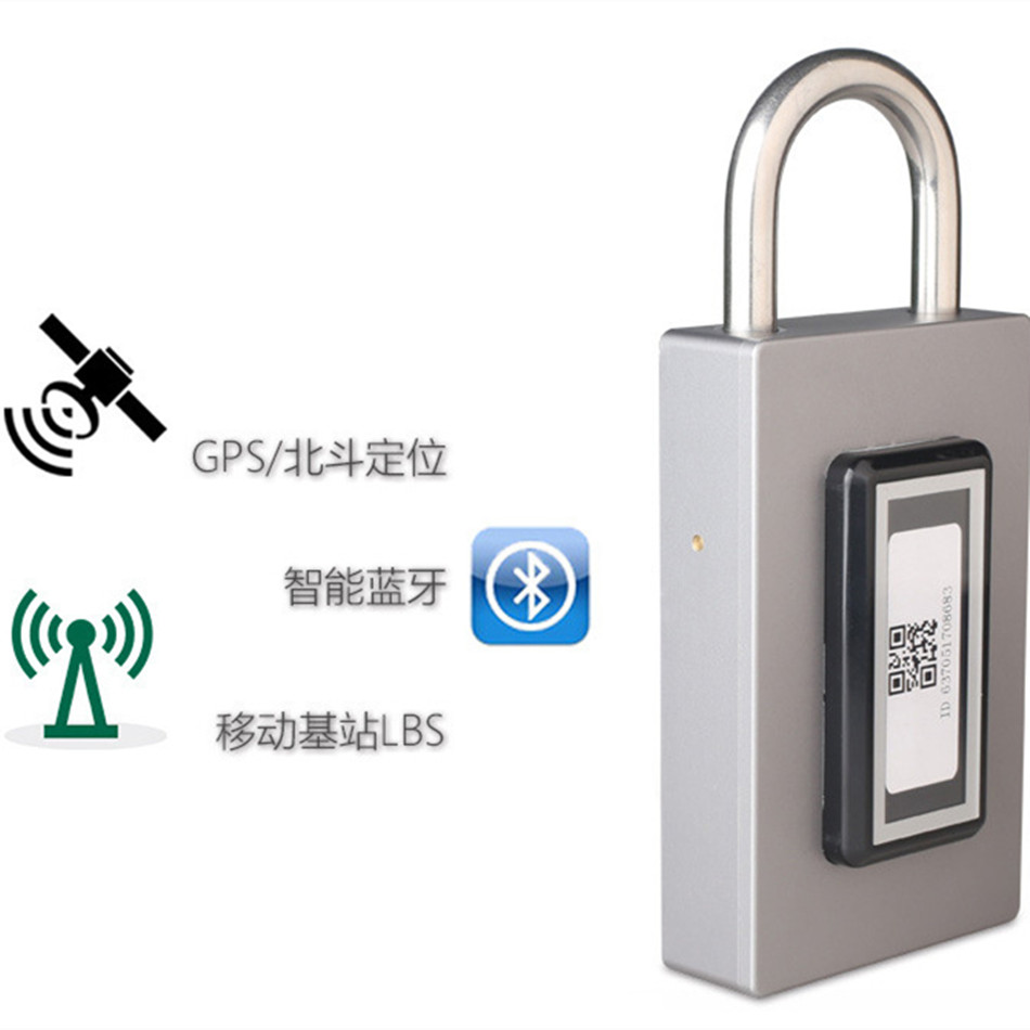 GT26 Bluetooth Smart Lock Logistics Mobile Phone Bluetooth Communication Real-time Monitoring Be Charged charged