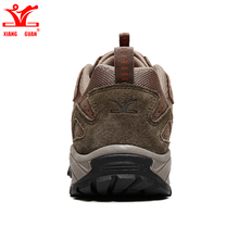Brand XIANGGUAN Lovers Hiking Shoes Men Sneakers Women Climbing Sport Shoes Athletic Breathable Travel Suede Calfskin Anti-slip