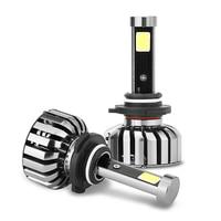 Super Bright Car Headlights N7 9006 1 Set 80W Set 40W Each Bulb CREE Chip LED